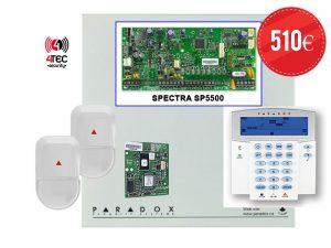Συναγερμός σπιτιού Paradox SP 5500 με Τηλεφωνητή, πληκτρολόγιο LCD και 2 Radar NV5