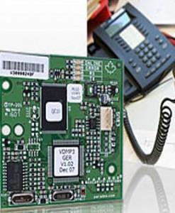 Τηλεφωνητής Paradox VDMP-3 (x1)